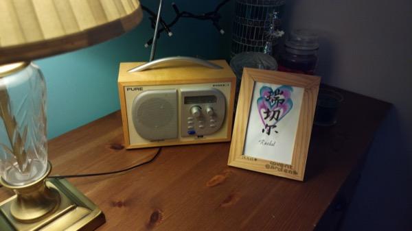 radio scene